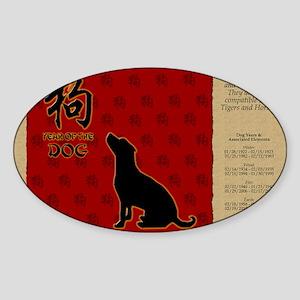 czodiac-11-dog Sticker (Oval)