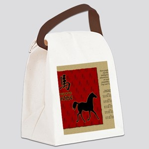 czodiac-07-horse Canvas Lunch Bag