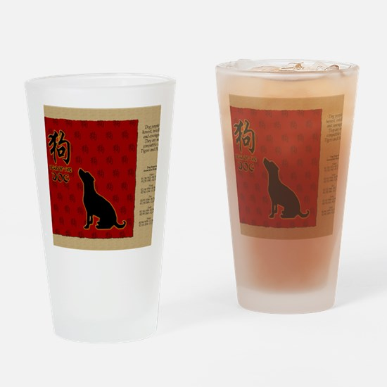 czodiac-11-dog Drinking Glass