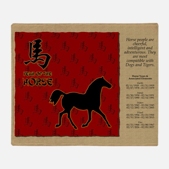 czodiac-07-horse Throw Blanket