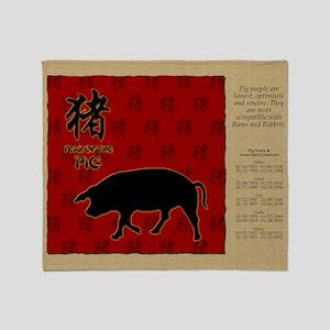czodiac-12-pig Throw Blanket