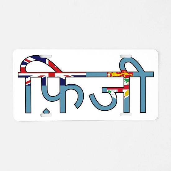 fiji_(hindustani) Aluminum License Plate