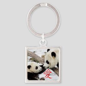 Chinese Love Pandas Square Keychain