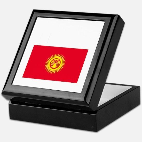 Kyrgyz_New-Dark Keepsake Box