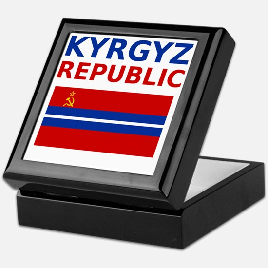 Kyrgyz_SSR Keepsake Box