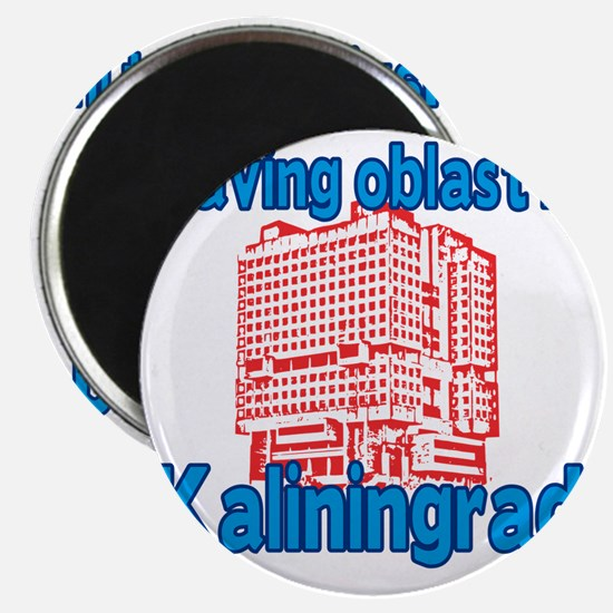 Having Oblast in Kaliningrad Magnet
