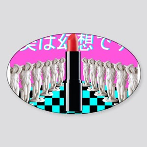 The Illusion of Beauty Sticker