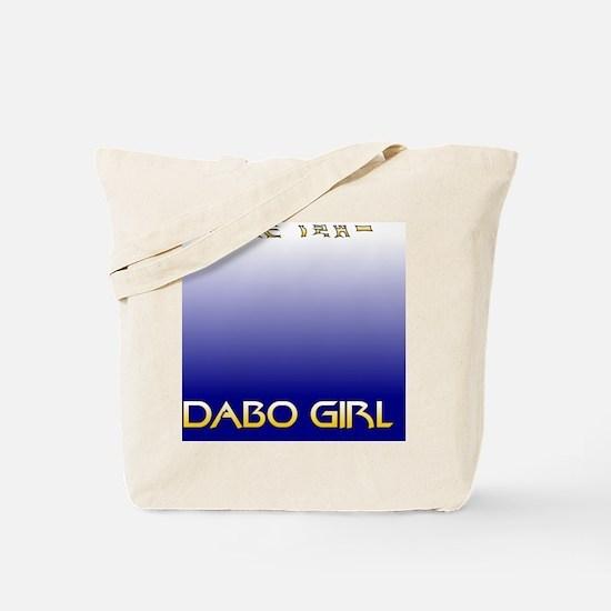 daboplateholder Tote Bag