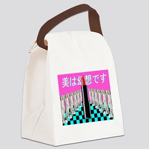 The Illusion of Beauty Canvas Lunch Bag