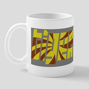 TBbumpsticker Mug