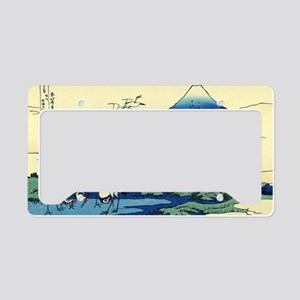 cranes-sagami.travel License Plate Holder
