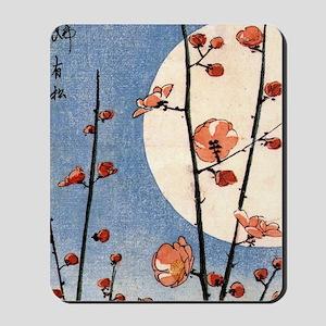 Blooming plum tree moon.p3 Mousepad