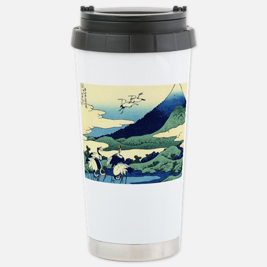 cranes-sagami.mouse Stainless Steel Travel Mug