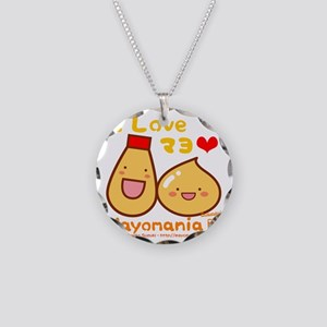 mayolove_credit Necklace Circle Charm