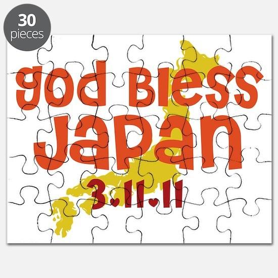 God Bless Japan Puzzle