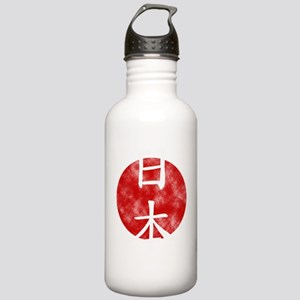 japan-sun-w Stainless Water Bottle 1.0L