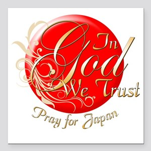 """In God We Trust Pray for Square Car Magnet 3"""" x 3"""""""
