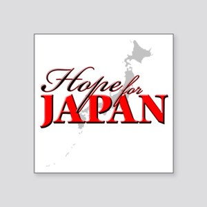 """Hope for Japan2 copy Square Sticker 3"""" x 3"""""""