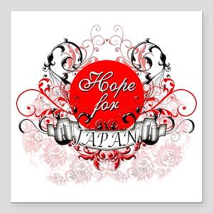 "Hope for Japan copy Square Car Magnet 3"" x 3"""