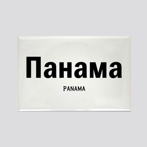 Panama in Russian Rectangle Magnet