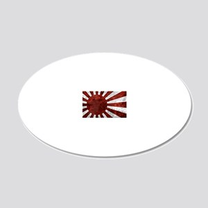 Japanese License Plate Risin 20x12 Oval Wall Decal