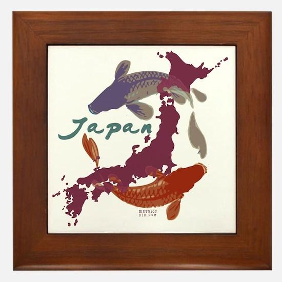 japanrelief2011_4 Framed Tile