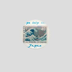 japanrelief2011_5 Mini Button