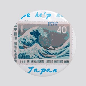 japanrelief2011_5 Round Ornament