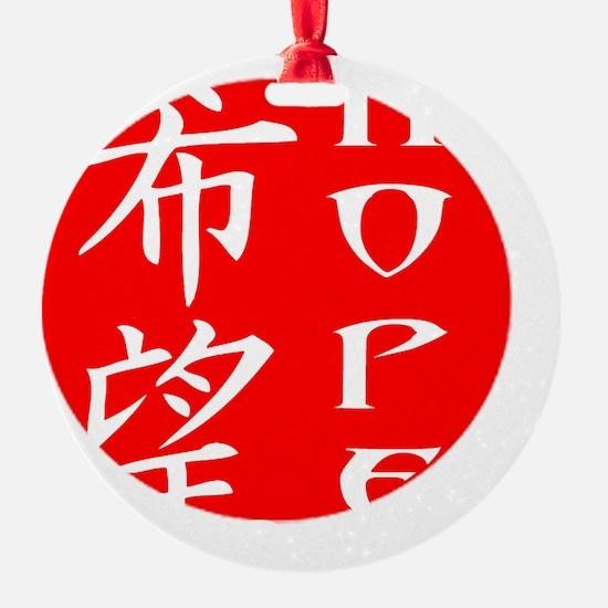 Japan Kanji Hope - white Ornament