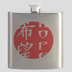 Japan Kanji Hope - white Flask