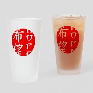 Japan Kanji Hope - white Drinking Glass