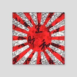"""japanrelief2011_coaster Square Sticker 3"""" x 3"""""""