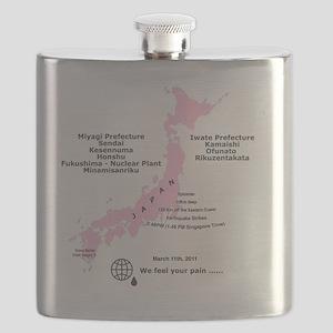 japanrelief2011 18x18 Flask
