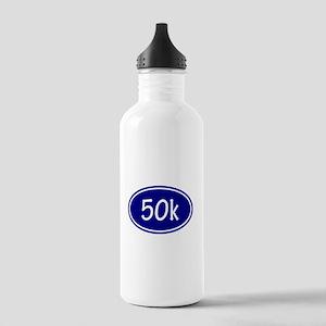 Blue 50k Oval Water Bottle