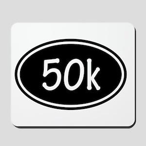 Black 50k Oval Mousepad