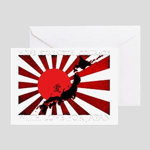 HopeforJapanwTr Greeting Card