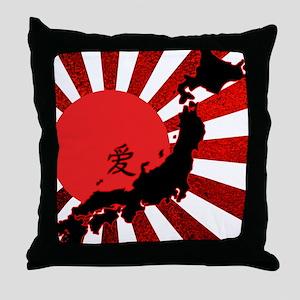 HopeforJapanRwsW Throw Pillow