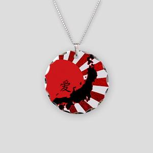 HopeforJapanRwsW Necklace Circle Charm