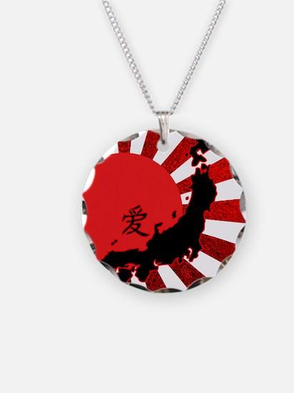 HopeforJapanRwsW Necklace