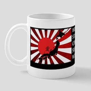 HopeforJapanBst Mug