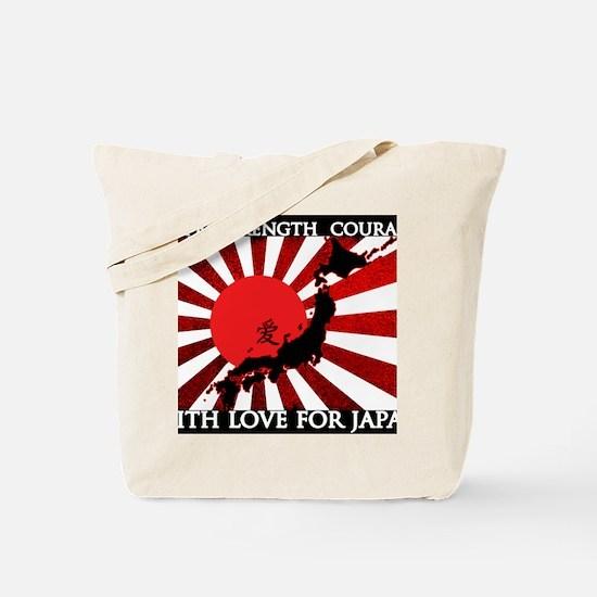 HopeforJapanBsqs Tote Bag