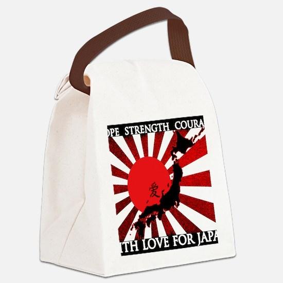 HopeforJapanBsqs Canvas Lunch Bag