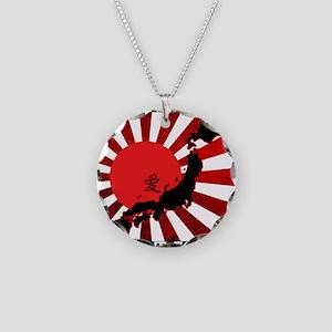HopeforJapanBsqs Necklace Circle Charm