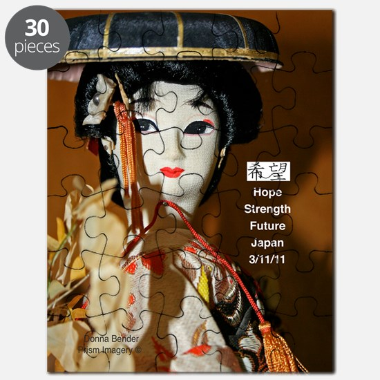 IMG_9194 Geisha T Puzzle