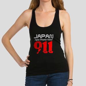 Japan Disaster Relief 911 black Racerback Tank Top