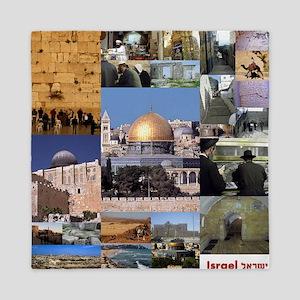 Eretz Israel Queen Duvet