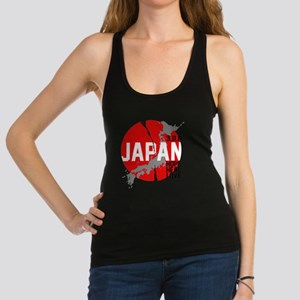 Japan-Hope-w1 Racerback Tank Top