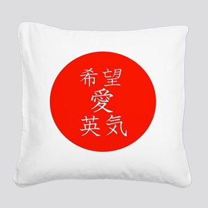 red circle hope love strength Square Canvas Pillow
