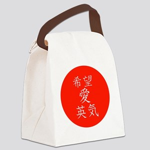 red circle hope love strength  Canvas Lunch Bag