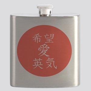 red circle hope love strength  Flask